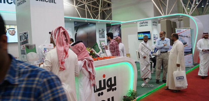 Metal and Steel: FABEX Saudi Arabia 2015 - UNICOIL