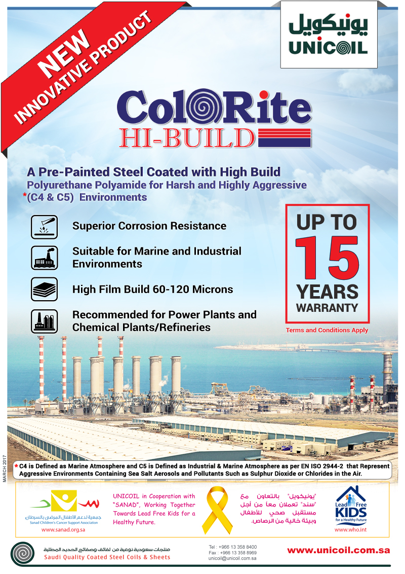Colorite Hi-Build