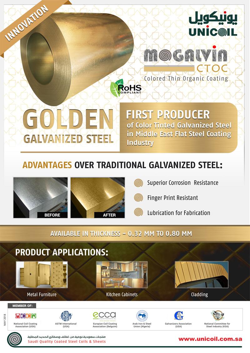 Mogalvin CTOC - Gold
