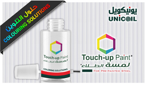 touch-up-paint