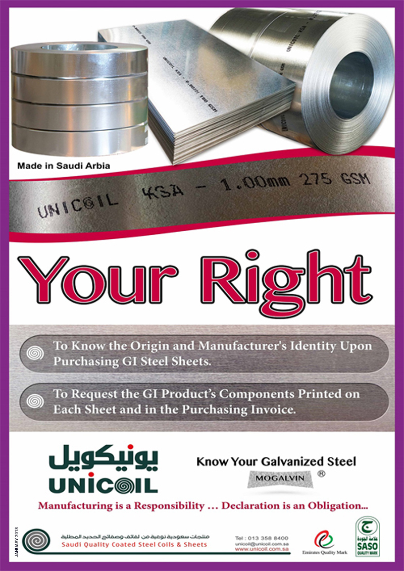 GI Products - Your Right