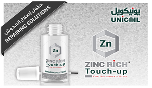 zinc touch up paint