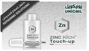 zinc-touch-up-paint