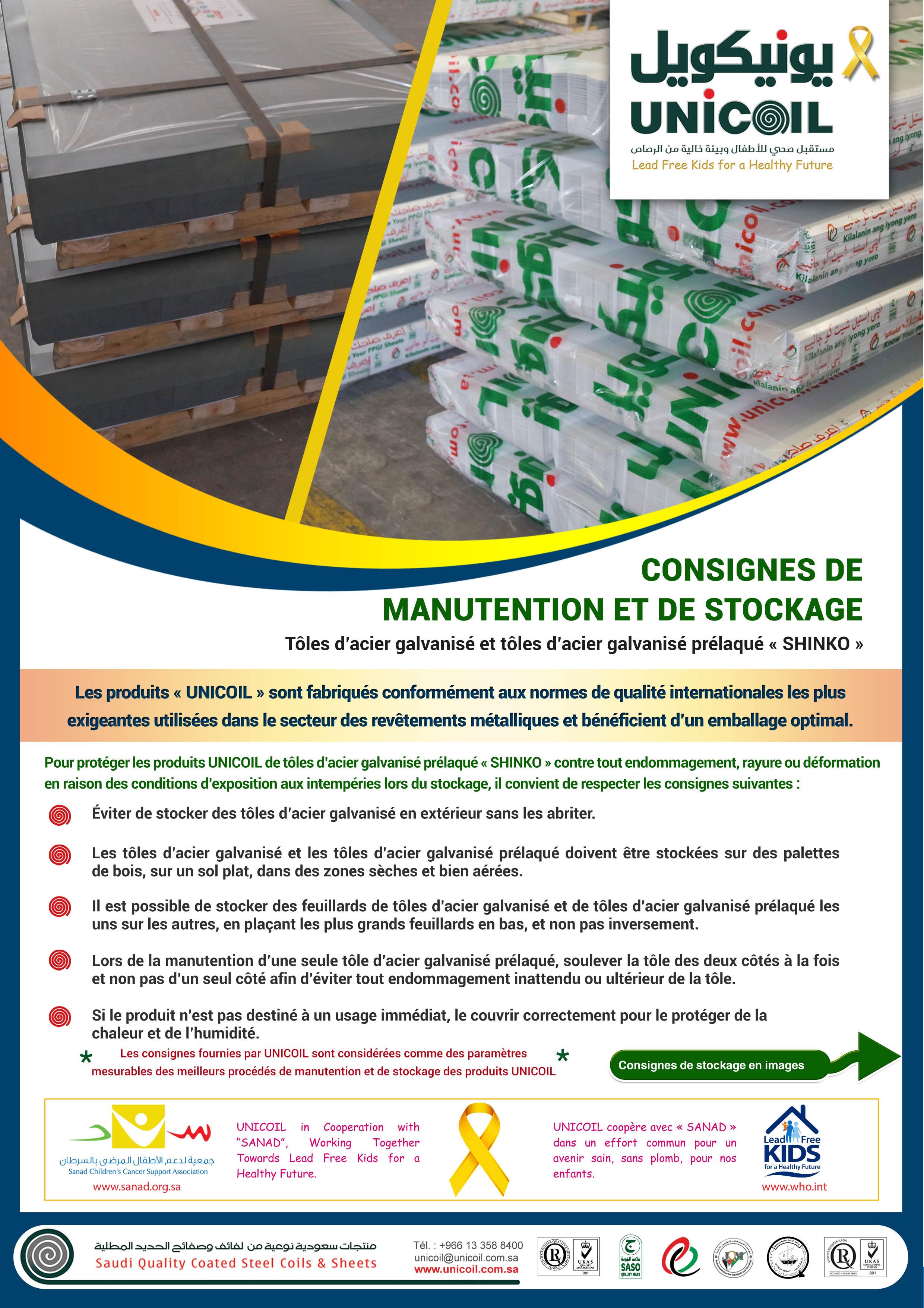 best-storage-sheet02