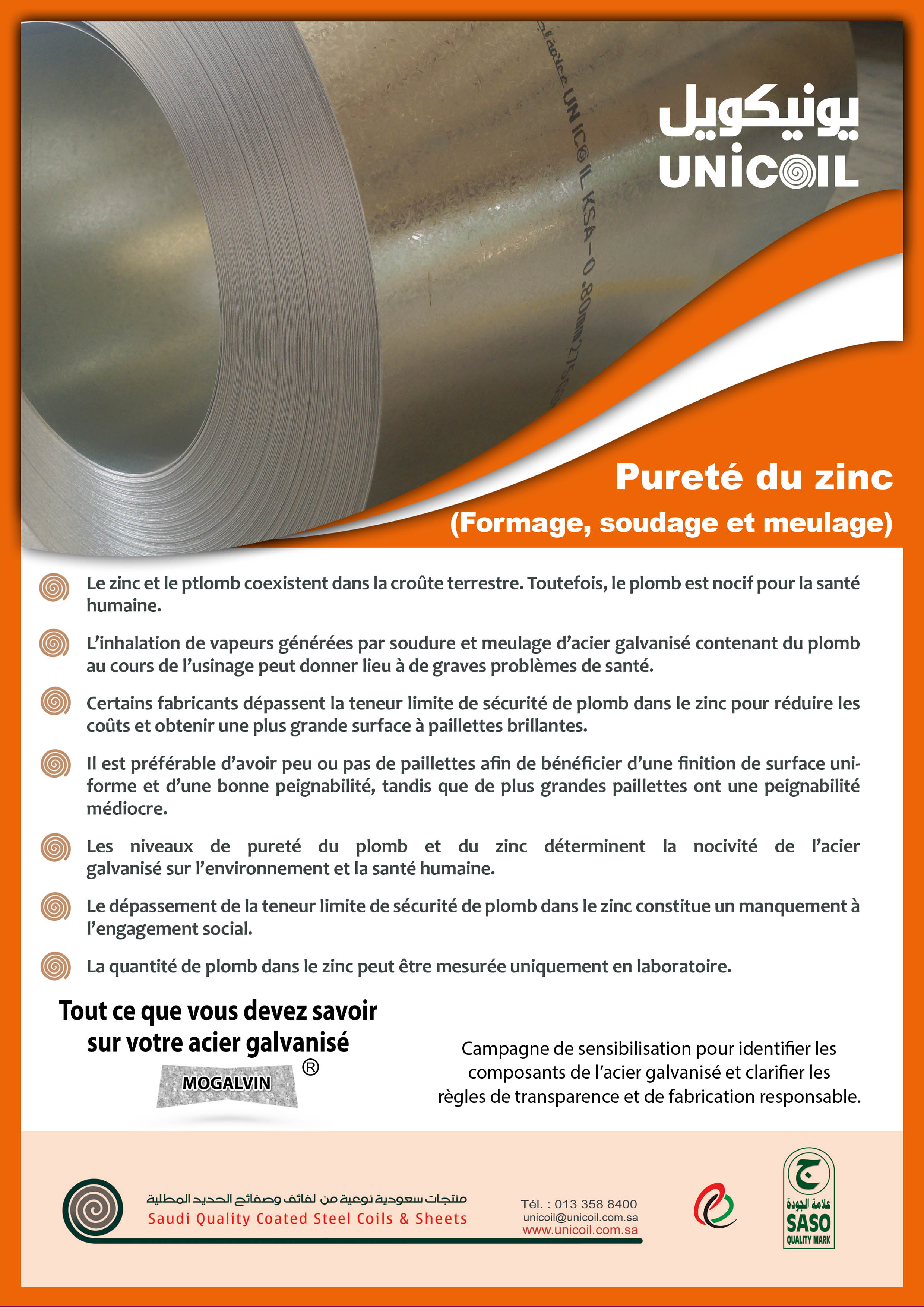 Zinc Purity - Forming and Welding